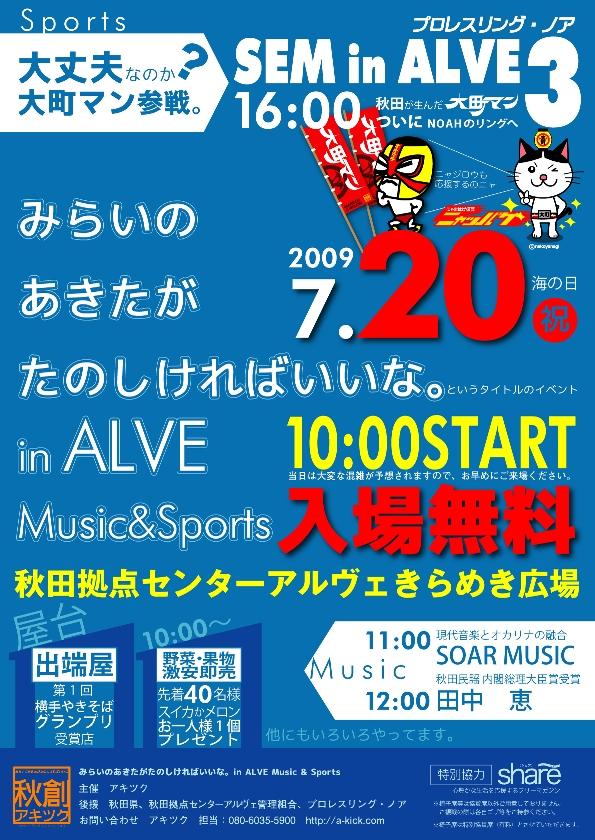 200907